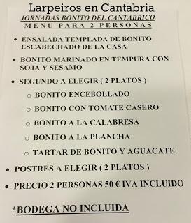 Restaurante Gelín: Jornadas del Bonito Julio 2016